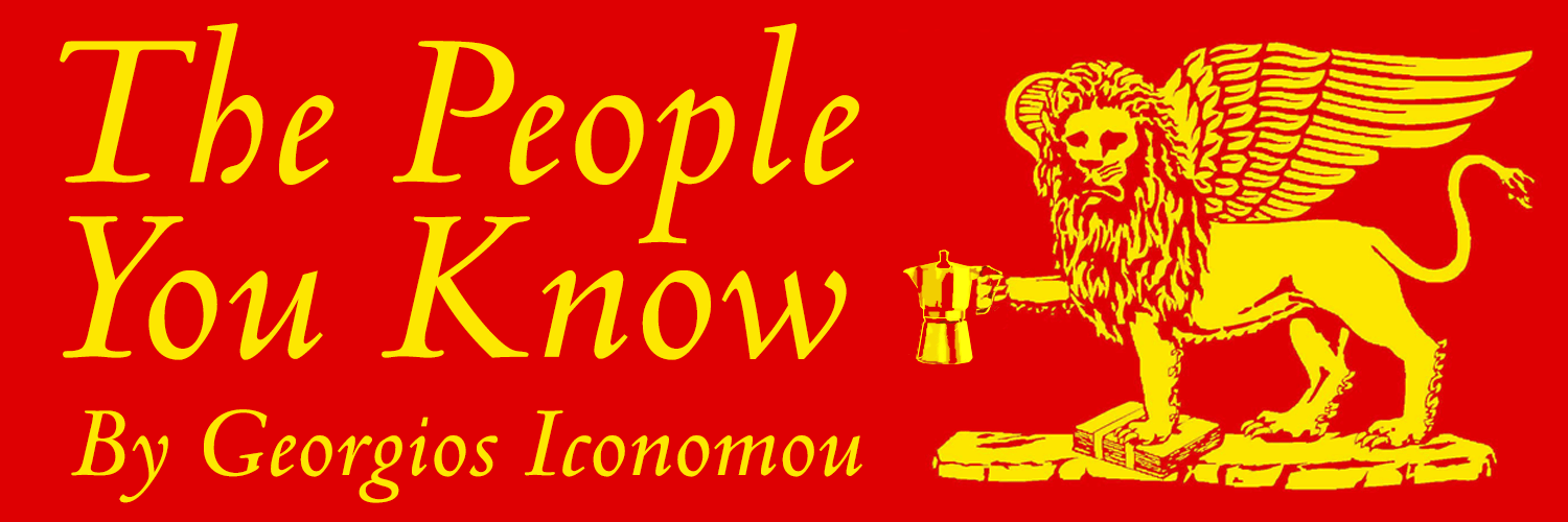 The People You Know banner